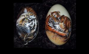 5. Tiger